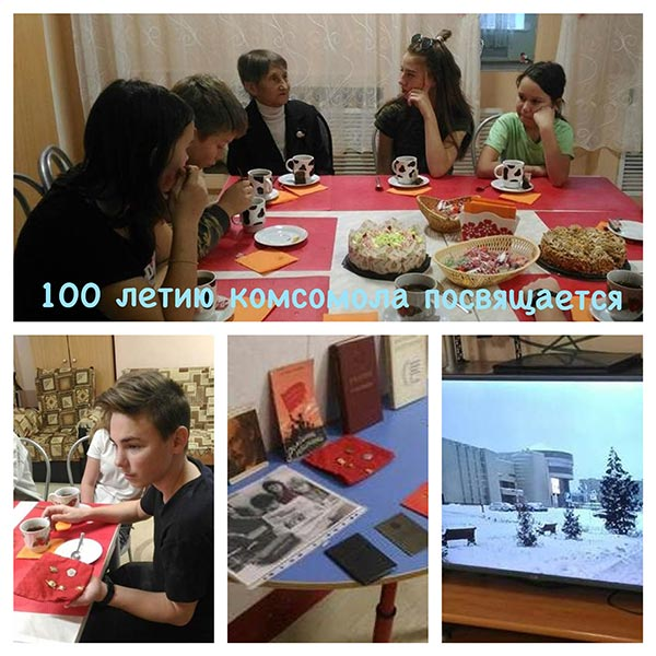 100-летию Комсомола посвящается…